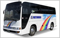 小型バス2