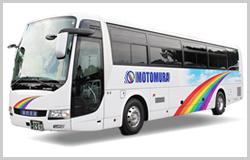 大型バス1
