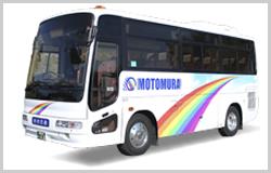 小型バス3